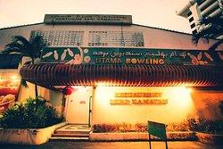 Seri Kamayan Restaurant