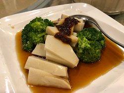 日式杏苞菇,拌的應該是鰹魚醬油