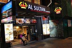 Al Sultan Cuisine