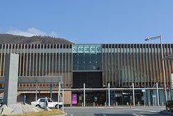Isawa Onsen Station