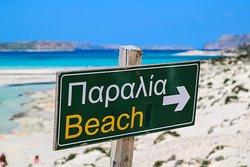 Balos Beach & Lagoon