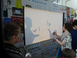 Moscow Children's Shadow Theater