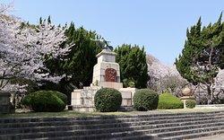 Sumaura Park