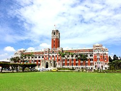 Presidential Office Building – Taiwan's Highest authority office
