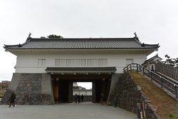 Akagane Gate