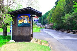 Totoro Bus Stop