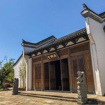 Qiandaohu Wenyuan Shicheng Borui Hotel