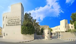 Juma Al Majid Heritage and Culture Center