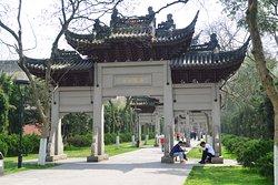 King Qian's Memorial