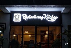 Located @ Lynderson Arcade Bldg. Brgy San Roque Purok 4 Maharlika Highway San Pablo City Laguna