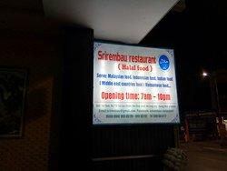 Srirembau Restaurant