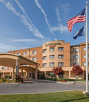 Courtyard by Marriott Harrisburg Hershey