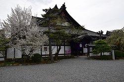 Ruins Myohoin Gate
