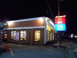 McDonald's Numata Inter