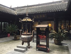 Memorial Temple of Lord Bao