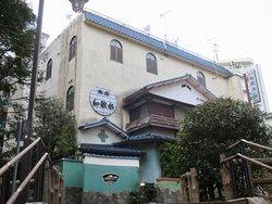 Wakamizu