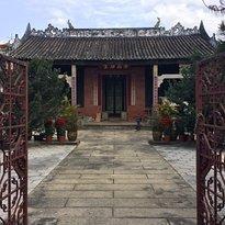 Liu Man Shek Tong Ancestral Hall