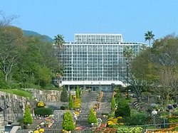 The Hiroshima Botanical Garden