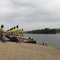 Ada lake