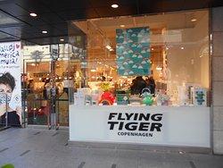 Tiger Copenhagen American Village