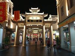 Chaozhou Arch Street