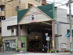 Satake Shopping Arcade