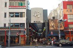 Shin Nakamise Shopping Street