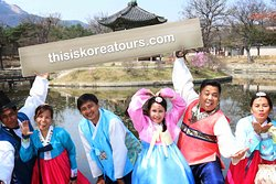 This is KOREA Tours