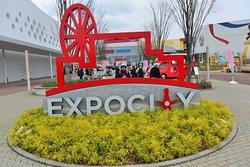 大阪Expocity大型娱乐购物中心