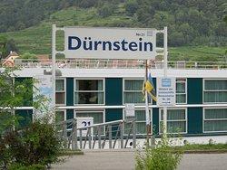 Дунайский вход