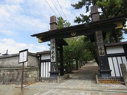 Shojoko-ji Temple (Yugyo-ji Temple)