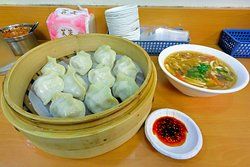 Fuda Dumpling