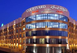 Courtyard by Marriott Riyadh Diplomatic Quarter