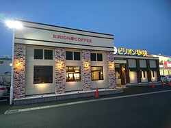 Billion Coffee Fukuchiyama