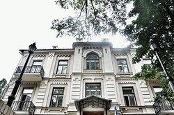Mykhailo Hrushevsky Memorial Museum