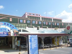 Sea Station Ayahashi Hall