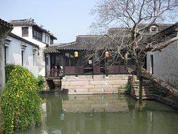 Shen's Residence