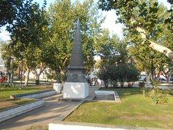 Plaza Marques de Sobremonte