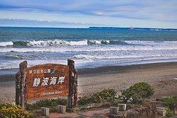Shizunami Beach