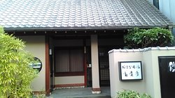 Obanaryokan Fukitei