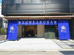 Yumeiroha