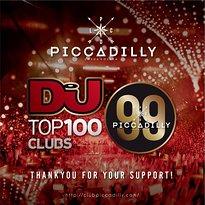 Club Piccadilly Umeda Osaka
