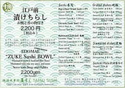 Tatsu Sushi