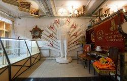 Samogon Museum