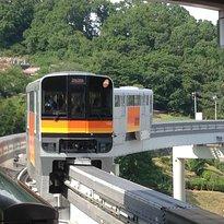 Tama Monorail
