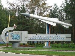 Rocket Stele