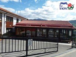 Restaurante Tios
