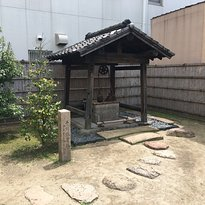 The remains of Sennorikyu House