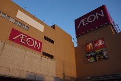 Aeon Mall Takamatsu