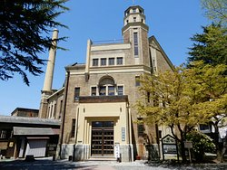 Katakura Hall
